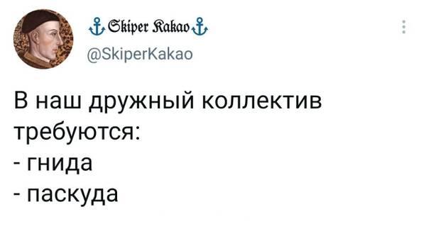 https://forumupload.ru/uploads/001a/0a/5b/11/t685736.jpg
