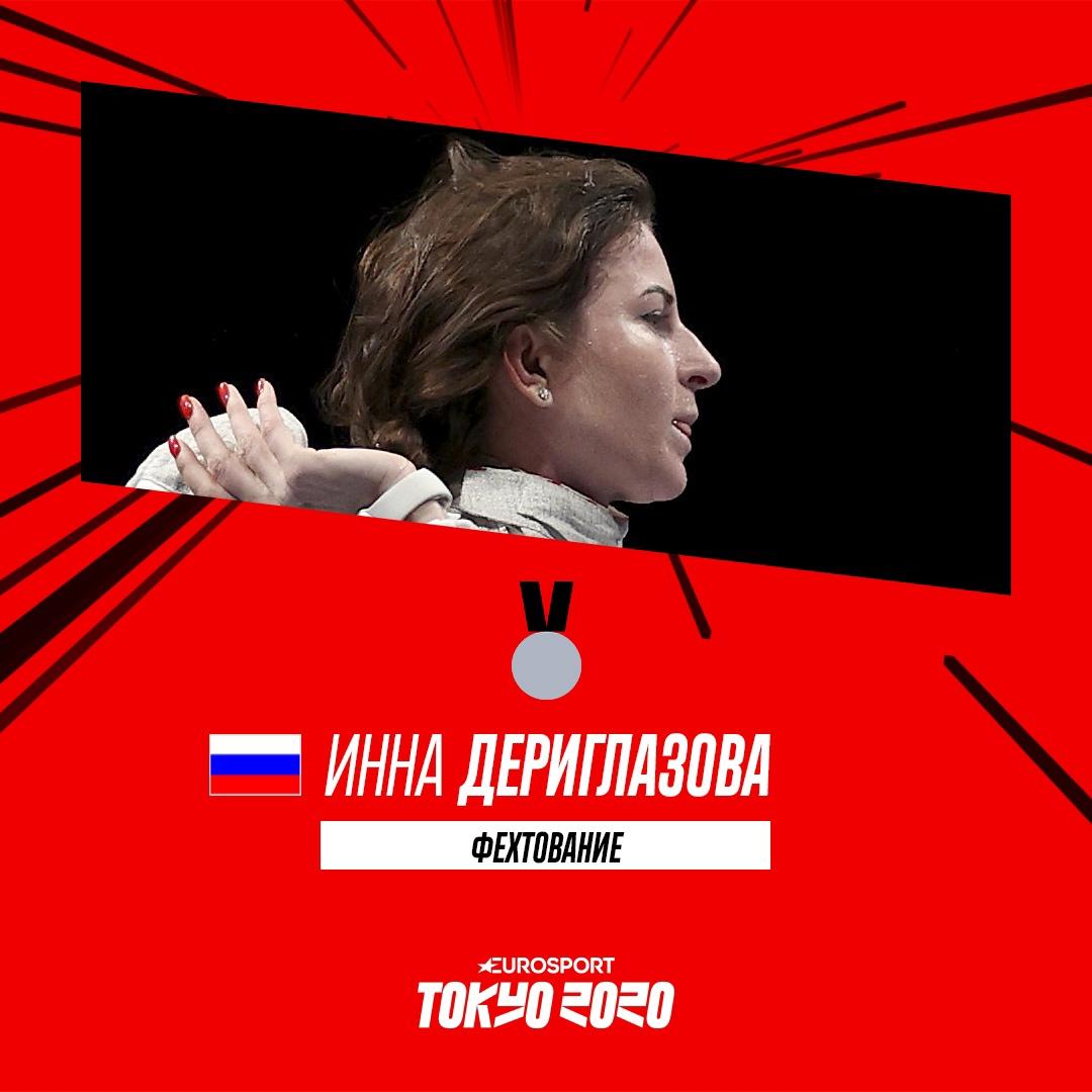 https://forumupload.ru/uploads/001a/0a/5b/136/887479.jpg