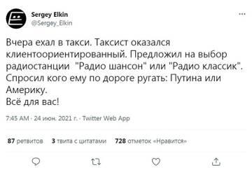 https://forumupload.ru/uploads/001a/0a/5b/14/t827010.jpg