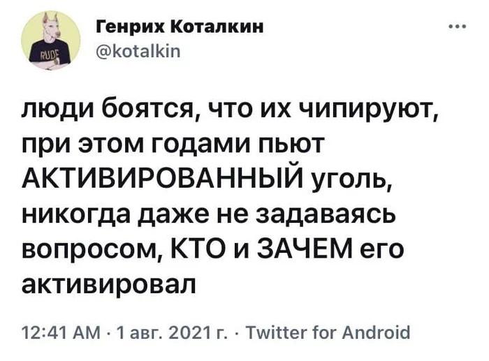 https://forumupload.ru/uploads/001a/0a/5b/2/263424.jpg