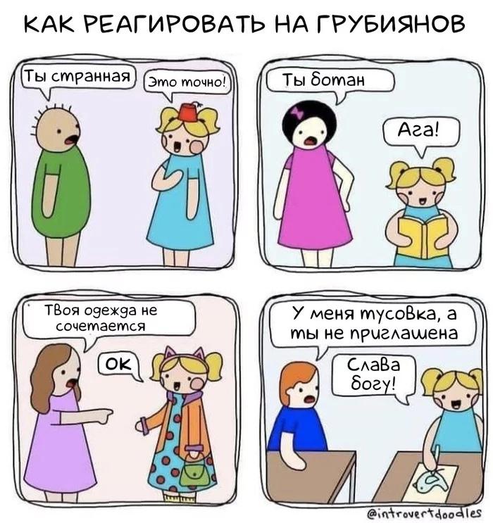 https://forumupload.ru/uploads/001a/0a/5b/2/399245.jpg