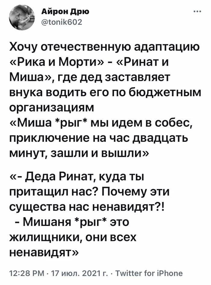 https://forumupload.ru/uploads/001a/0a/5b/2/76493.jpg