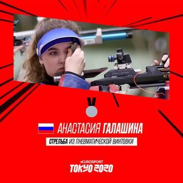 https://forumupload.ru/uploads/001a/0a/5b/2/t568741.jpg