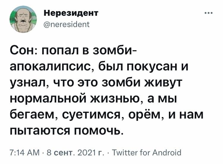 https://forumupload.ru/uploads/001a/0a/5b/4/935088.jpg