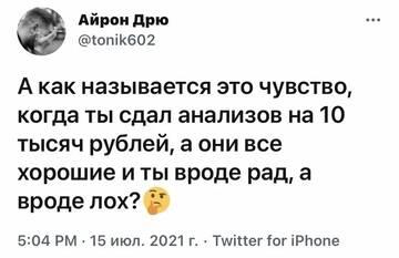 https://forumupload.ru/uploads/001a/0a/5b/4/t523415.jpg