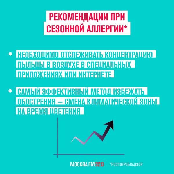 http://forumupload.ru/uploads/001a/0a/5b/4/t661750.jpg