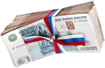http://forumupload.ru/uploads/001a/0a/5b/557/t491972.jpg