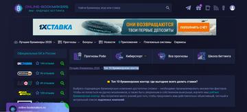 http://forumupload.ru/uploads/001a/0a/5b/678/t113611.png