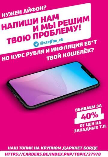 http://forumupload.ru/uploads/001a/19/4c/121/t93420.jpg
