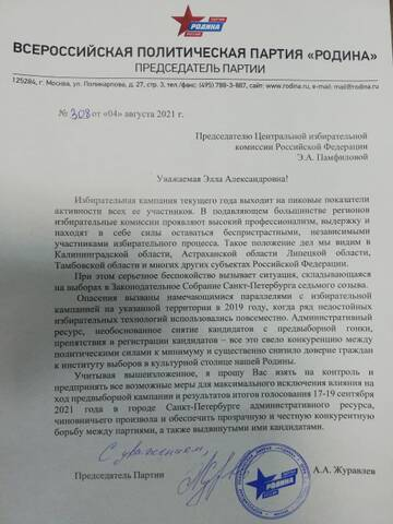 https://forumupload.ru/uploads/001a/19/4c/287/t101058.jpg