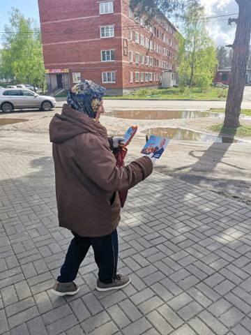 http://forumupload.ru/uploads/001a/19/4c/288/t640292.jpg