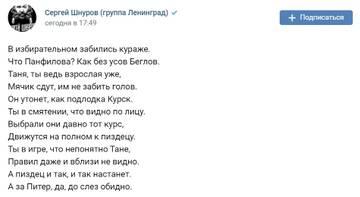 https://forumupload.ru/uploads/001a/19/4c/376/t749421.jpg