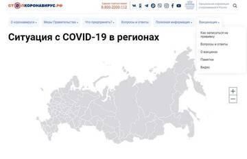 https://forumupload.ru/uploads/001a/19/4c/421/t287914.jpg
