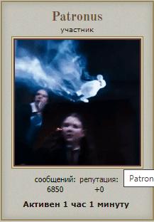 http://forumupload.ru/uploads/001a/2e/af/197/76055.png
