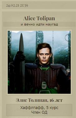 https://forumupload.ru/uploads/001a/2e/af/212/724801.png