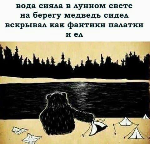 https://forumupload.ru/uploads/001a/37/94/3/522493.jpg