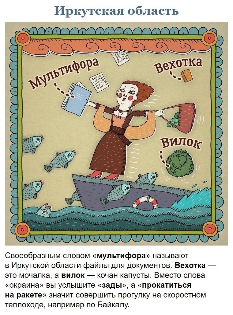 https://forumupload.ru/uploads/001a/37/94/5/158700.jpg