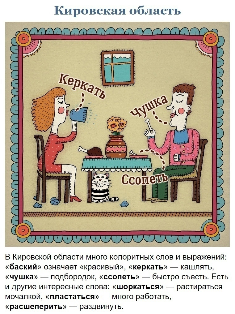 https://forumupload.ru/uploads/001a/37/94/5/292259.jpg
