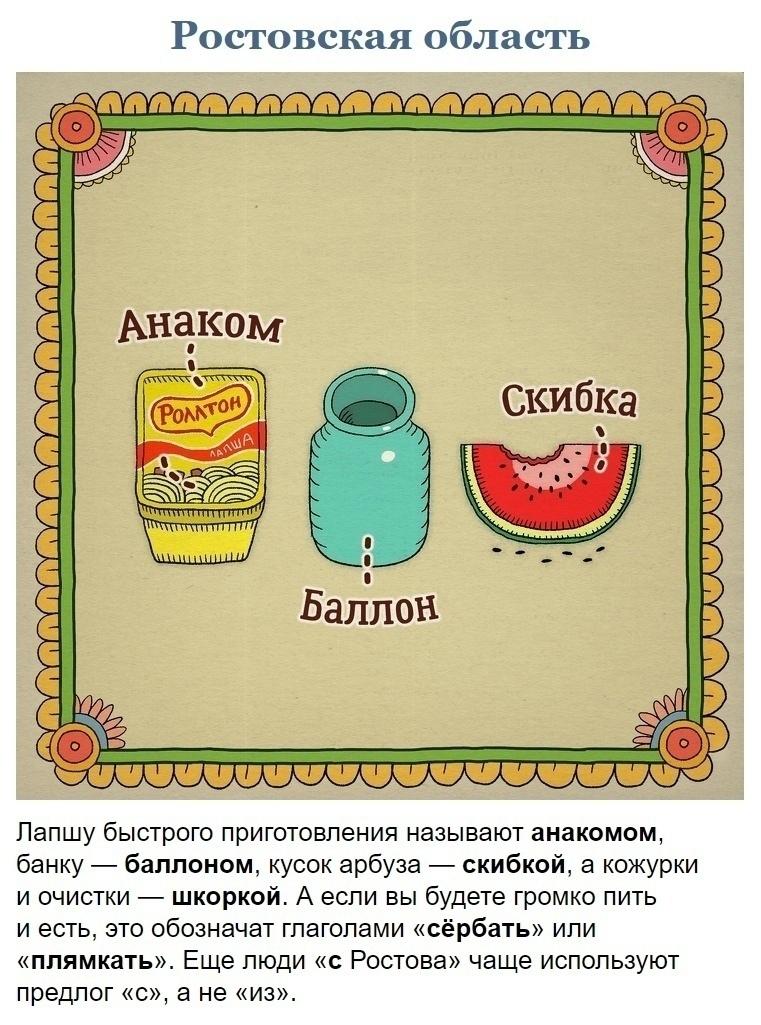 https://forumupload.ru/uploads/001a/37/94/5/338314.jpg
