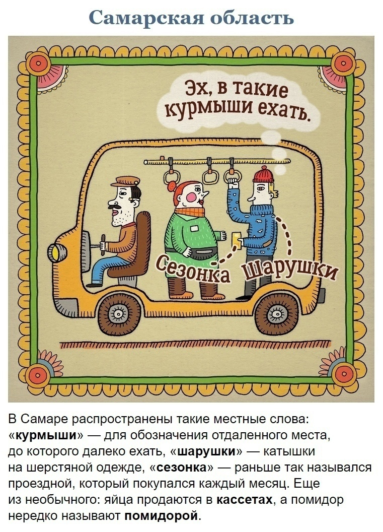 https://forumupload.ru/uploads/001a/37/94/5/355027.jpg