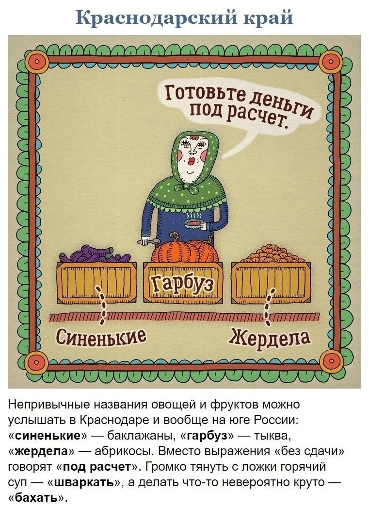 https://forumupload.ru/uploads/001a/37/94/5/365136.jpg