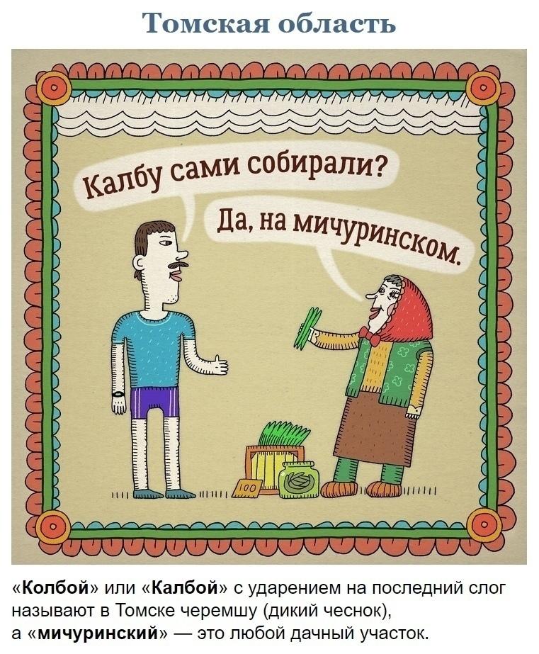 https://forumupload.ru/uploads/001a/37/94/5/383684.jpg