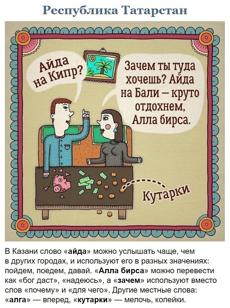 https://forumupload.ru/uploads/001a/37/94/5/672761.jpg