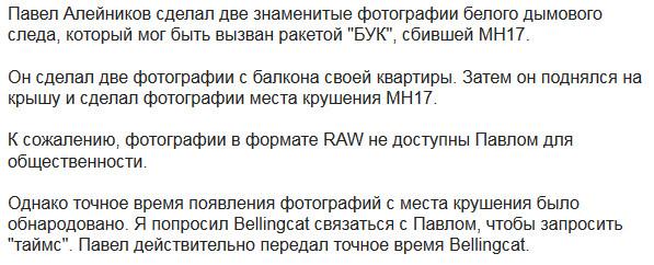 https://forumupload.ru/uploads/001a/37/e2/24/129795.jpg