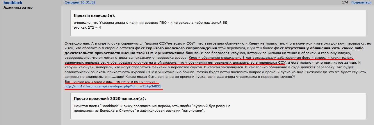 https://forumupload.ru/uploads/001a/37/e2/24/254004.jpg