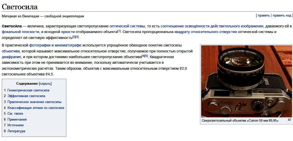 https://forumupload.ru/uploads/001a/37/e2/24/550082.jpg
