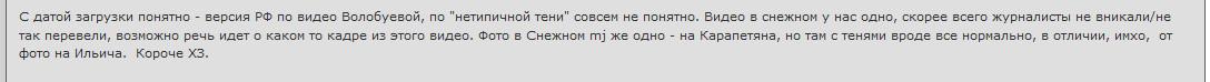 https://forumupload.ru/uploads/001a/37/e2/24/64860.jpg