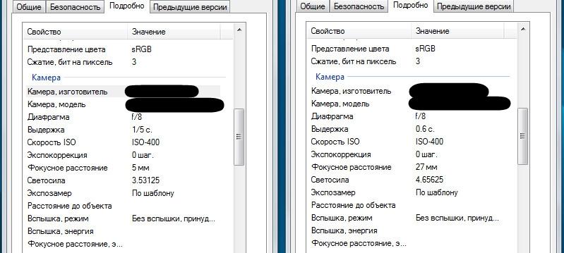 https://forumupload.ru/uploads/001a/37/e2/24/835421.jpg