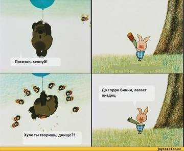 http://forumupload.ru/uploads/001a/38/8d/20/t63630.jpg