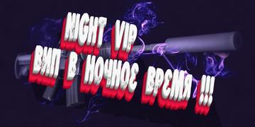 http://forumupload.ru/uploads/001a/38/8d/3/t50338.png
