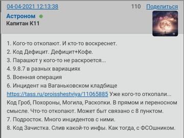 https://forumupload.ru/uploads/001a/39/7c/140/t999665.jpg