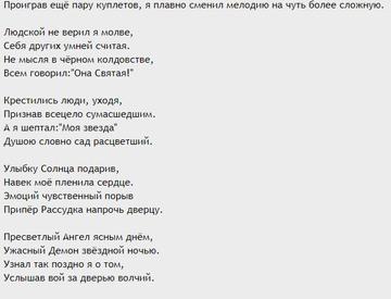 http://forumupload.ru/uploads/001a/39/87/16/t992608.jpg