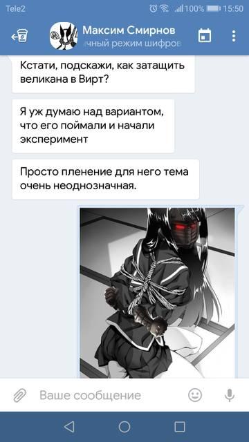 http://forumupload.ru/uploads/001a/39/87/89/t849023.jpg