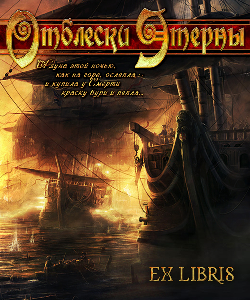 http://forumupload.ru/uploads/001a/48/60/1040/t873636.jpg