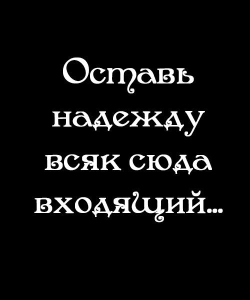 http://forumupload.ru/uploads/001a/63/61/2/88144.jpg