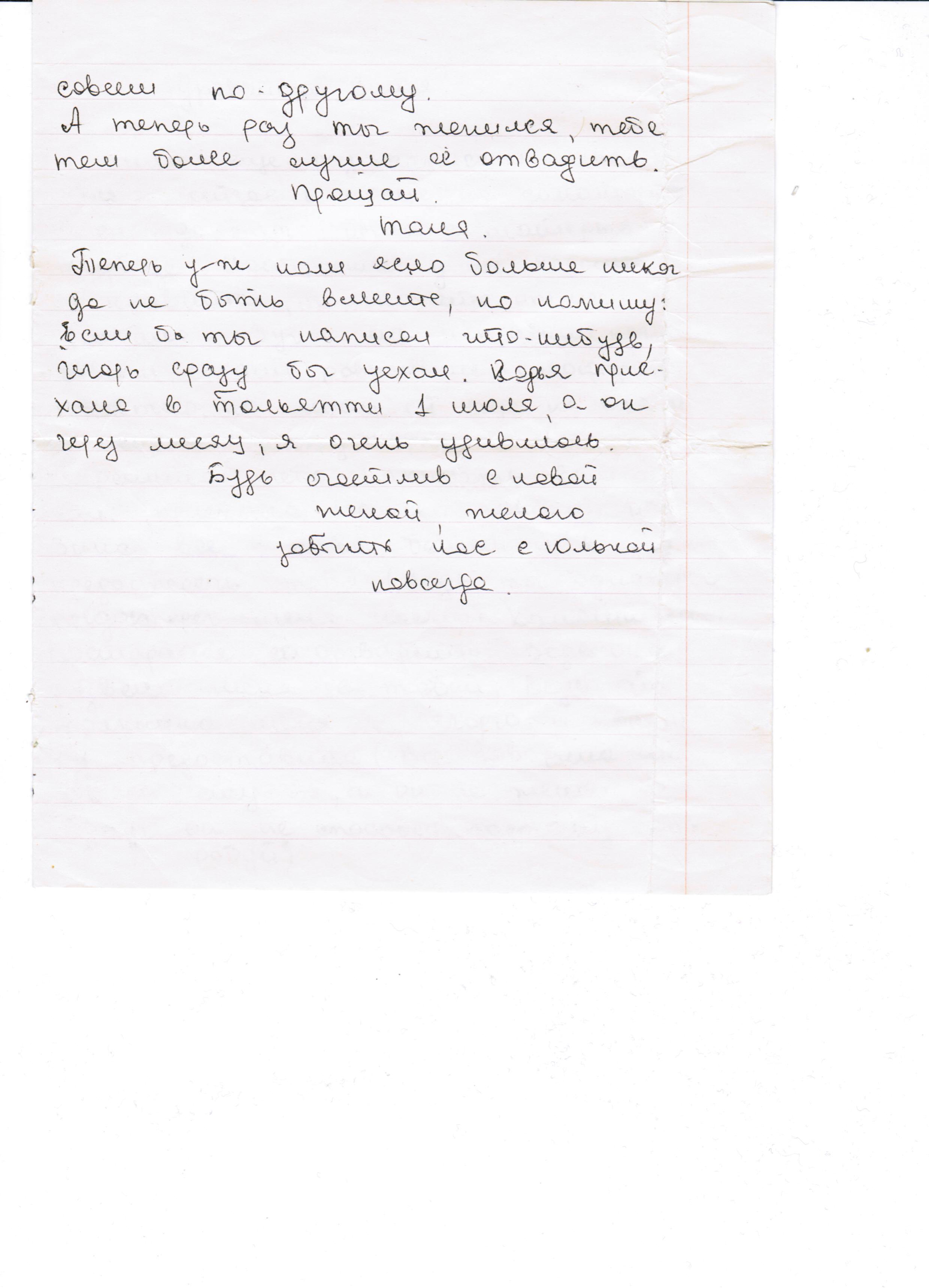 http://forumupload.ru/uploads/001a/72/9e/2/289584.jpg