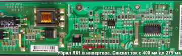 http://forumupload.ru/uploads/001a/72/ed/2/t88388.jpg