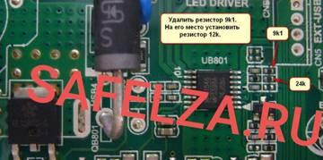 http://forumupload.ru/uploads/001a/72/ed/55/t646280.jpg