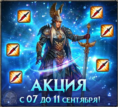 https://forumupload.ru/uploads/001a/73/79/162/533899.jpg