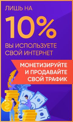 http://forumupload.ru/uploads/001a/73/79/169/475487.jpg