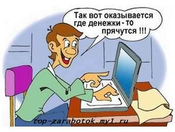 https://forumupload.ru/uploads/001a/73/79/510/t723748.jpg