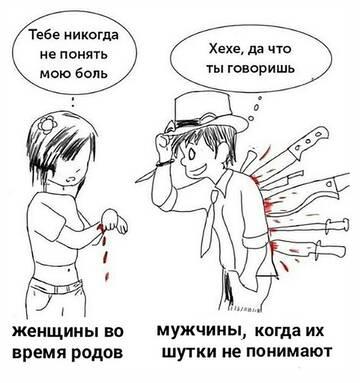 http://forumupload.ru/uploads/001a/74/14/10/t155365.jpg