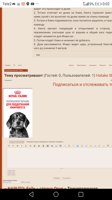 http://forumupload.ru/uploads/001a/74/14/10/t74509.png