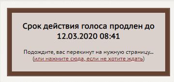 http://forumupload.ru/uploads/001a/74/14/105/t89595.png