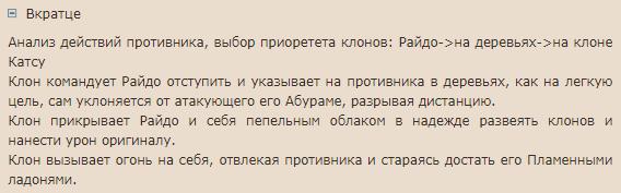 http://forumupload.ru/uploads/001a/74/14/11/215698.png