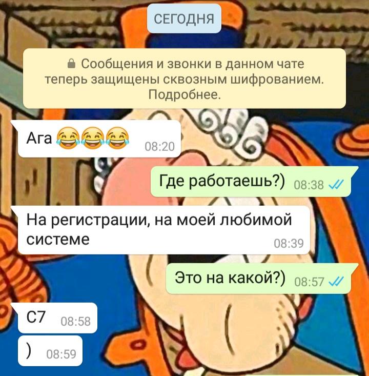 http://forumupload.ru/uploads/001a/74/14/11/25069.jpg